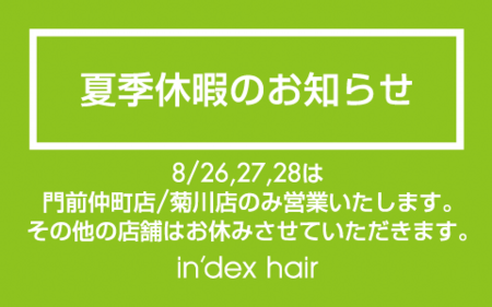 INDEX.png
